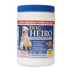 HEIRO for Dogs Equine Medical & Surgical